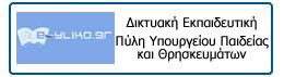 yliko