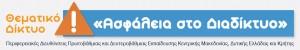 logo_asd