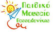 PAIDIKO MOYSEIOJPG